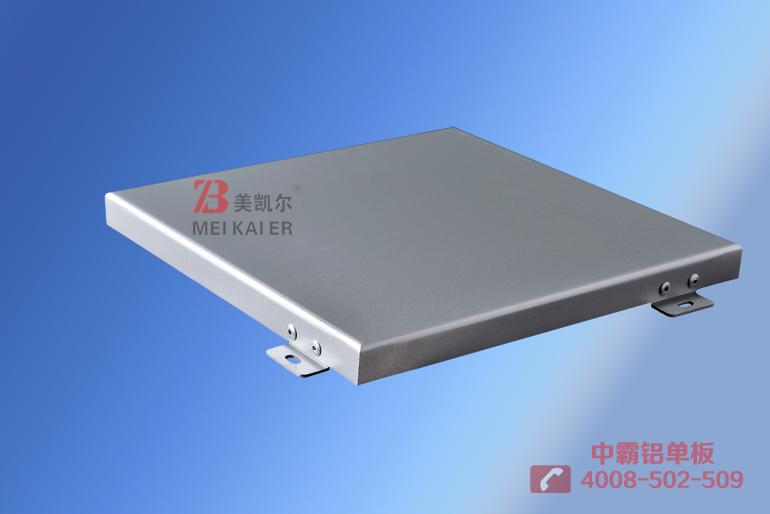 【中霸】3mm铝单板