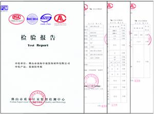 中霸荣誉-检验报告