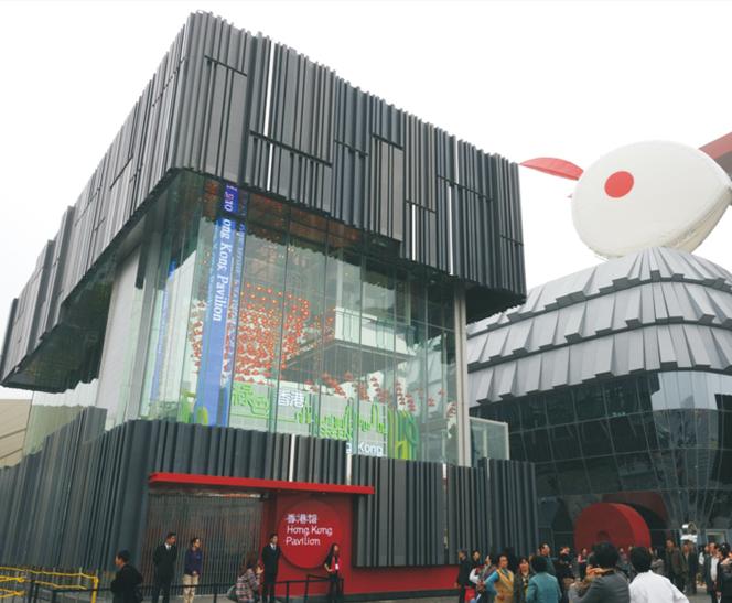 世博会香港馆