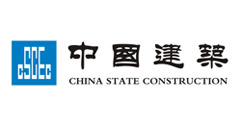 中国建筑-中霸客户