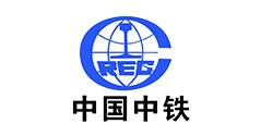 中国中铁-中霸客户