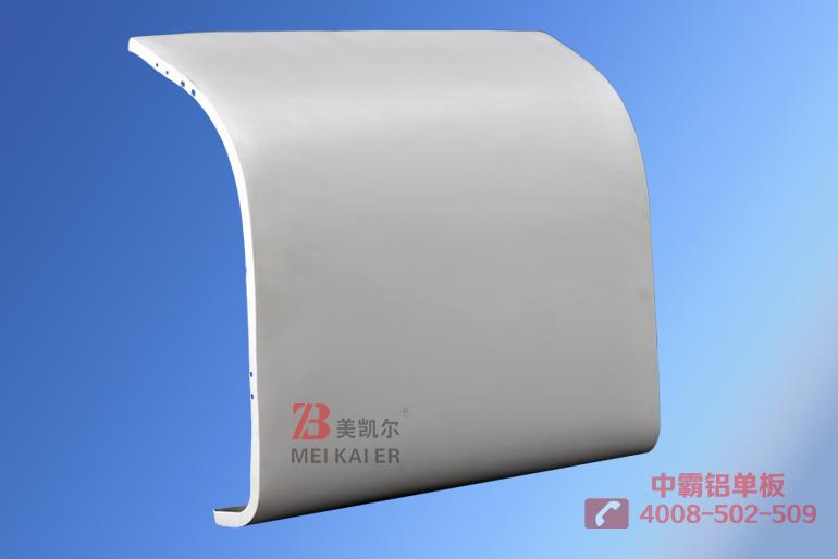 【中霸】异型氟碳铝单板