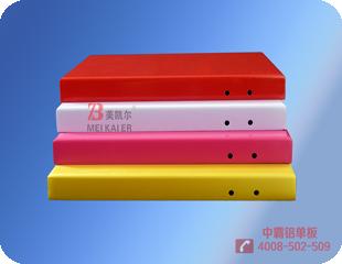 【中霸】氟碳铝单板