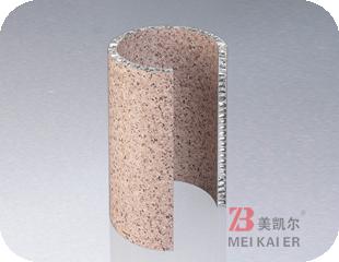 【中霸】造型铝蜂窝板