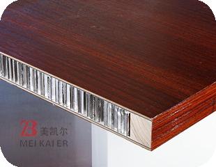 【中霸】仿木纹铝蜂窝板